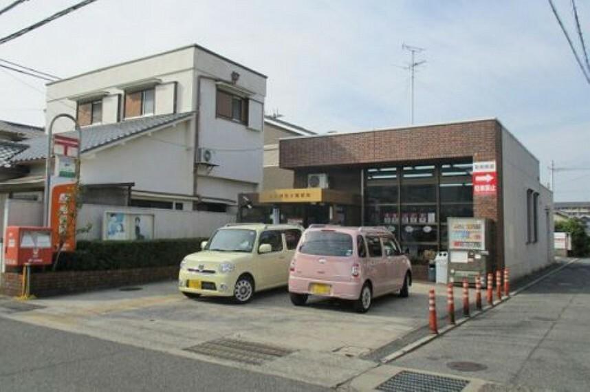 郵便局 【郵便局】岸和田荒木郵便局まで340m