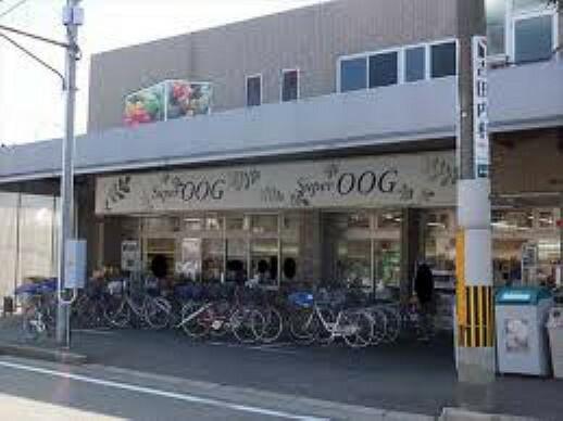 スーパー 【スーパー】SuperOOG(スーパーオオジ) 尾浜店まで1204m