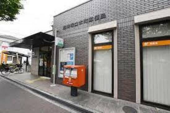郵便局 【郵便局】尼崎塚口本町郵便局まで1979m