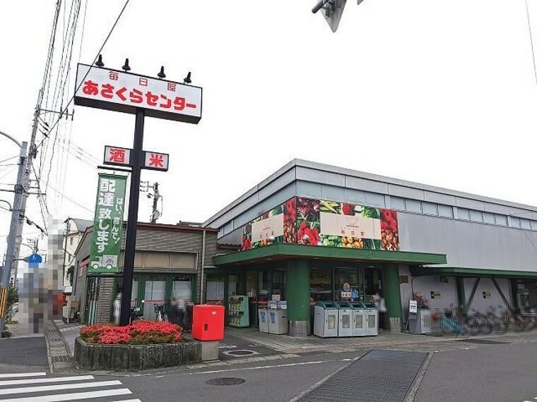 スーパー 【スーパー】毎日屋あさくらセンターまで510m