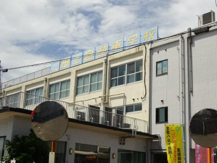 【自動車教習所】田上自動車学校まで343m
