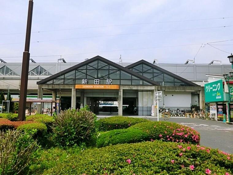 東武伊勢崎線「新田」駅(バス20分「青柳消防署前」停歩3分)