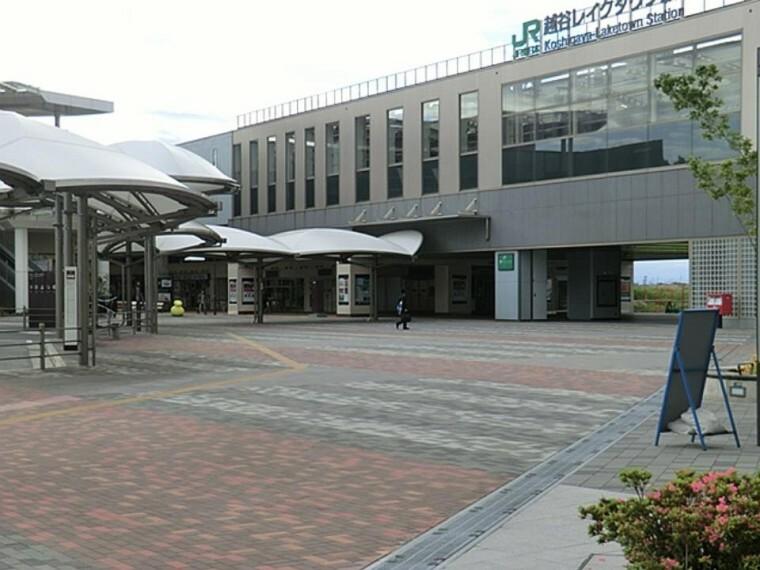 JR武蔵野線「越谷レイクタウン」駅