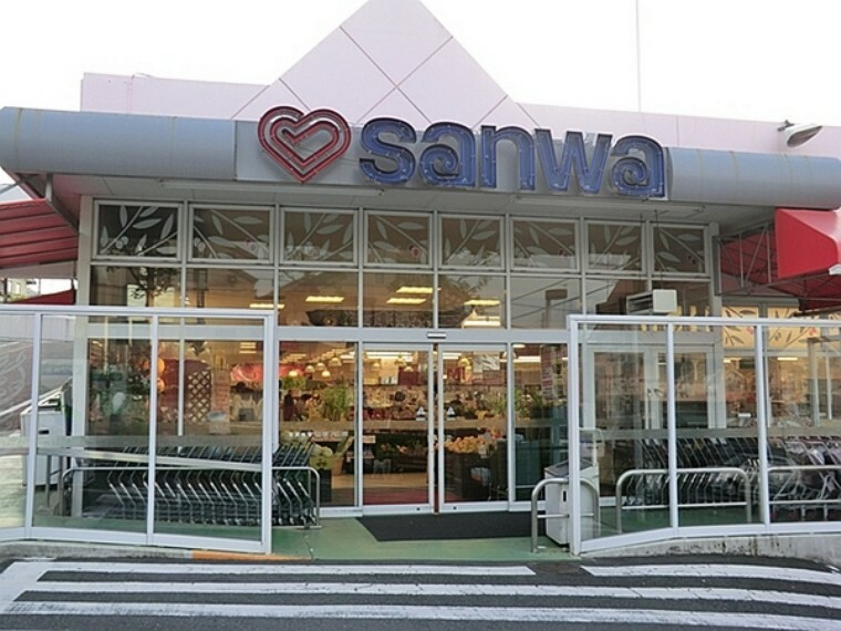 スーパー sanwa金井店