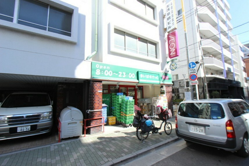 スーパー まいばすけっと浅草橋駅北口店