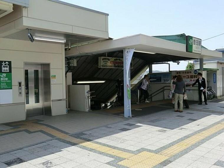 JR豊田駅まで約1400m