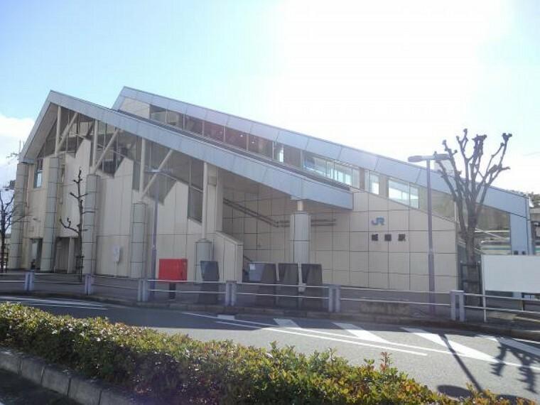 JR奈良線「城陽駅」がご利用頂けます