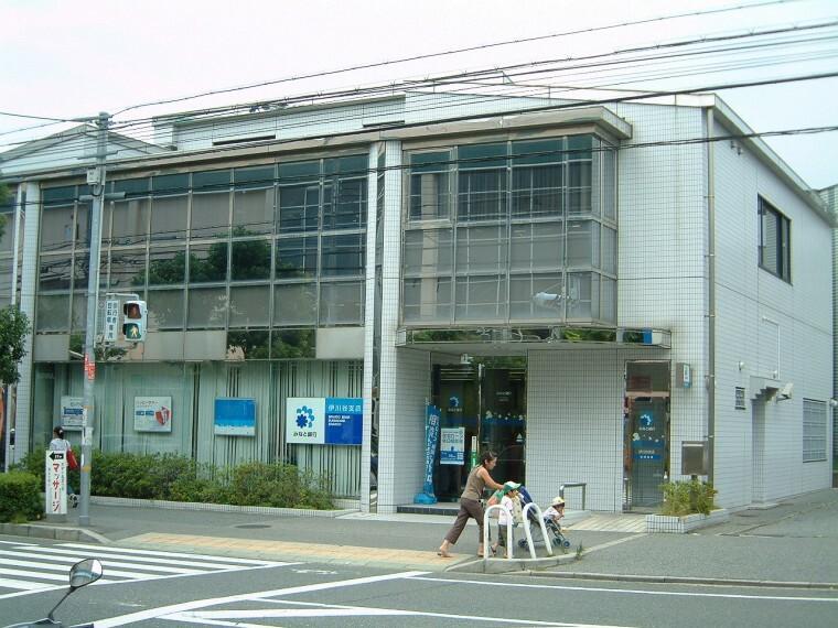 銀行 【銀行】みなと銀行 伊川谷支店まで1180m