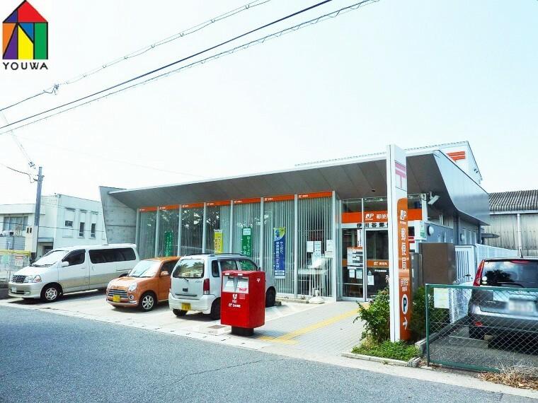 郵便局 【郵便局】伊川谷郵便局まで1435m