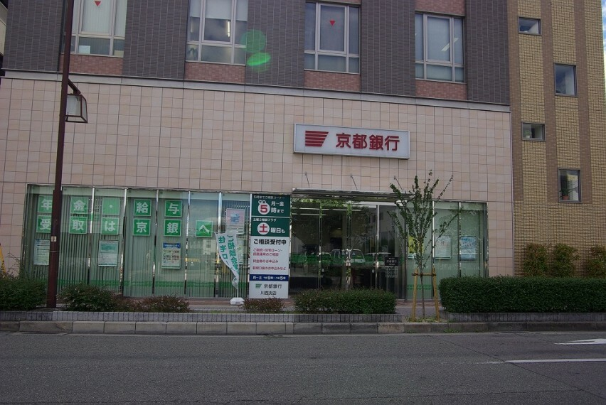 銀行 【銀行】京都銀行 川西支店まで861m