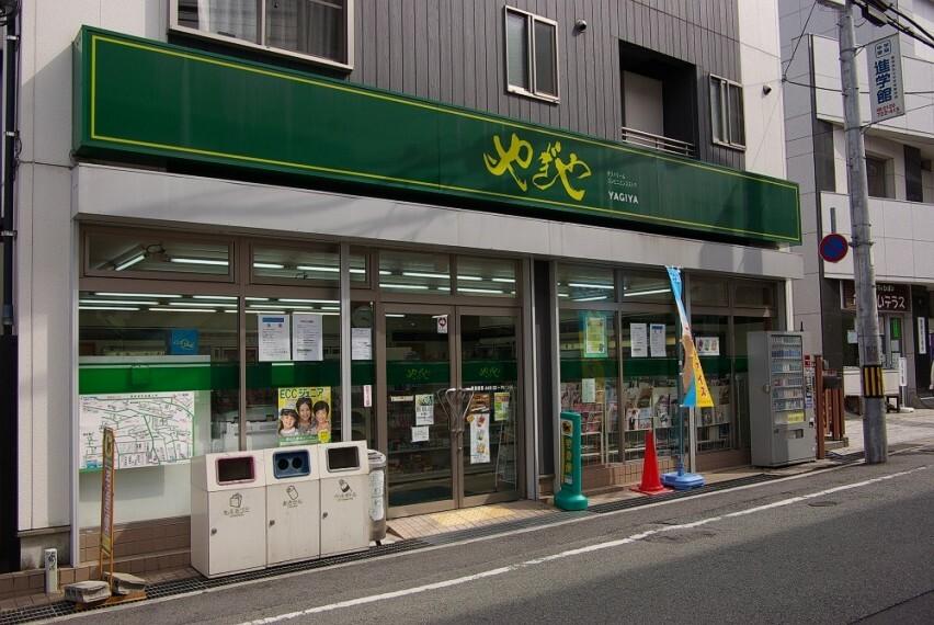 コンビニ 【コンビニエンスストア】コンビニやぎやまで690m
