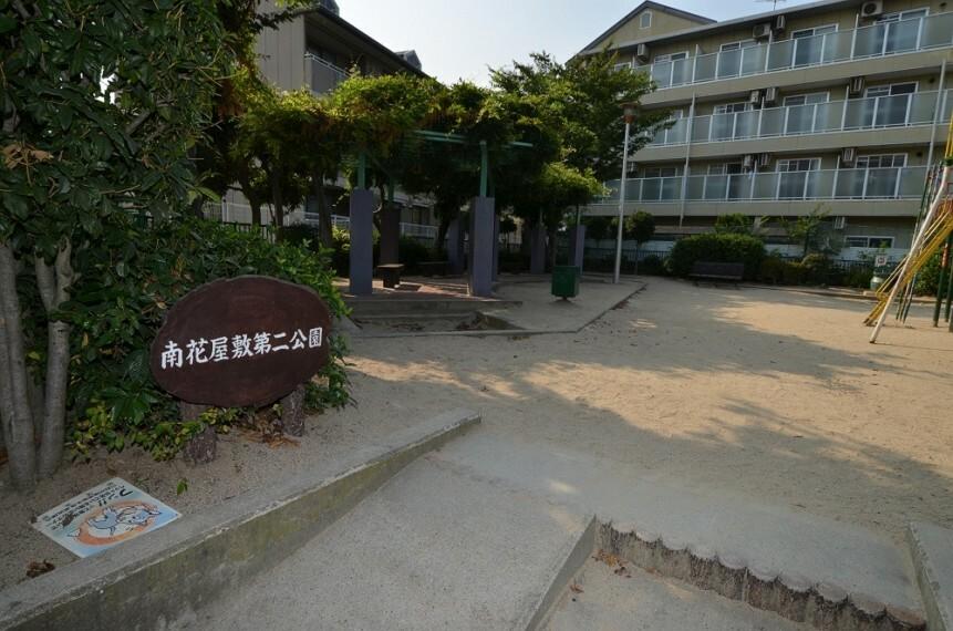 公園 【公園】南花屋敷第二公園まで378m
