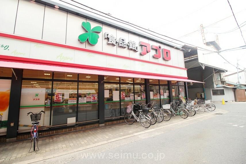 スーパー 【スーパー】食品館アプロ 関目店まで958m