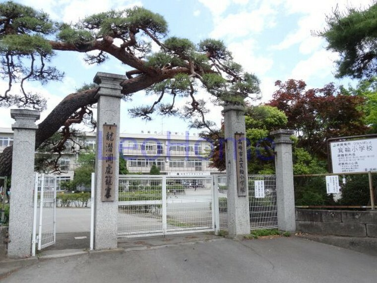 小学校 【小学校】高崎市立 箕輪小学校まで3193m