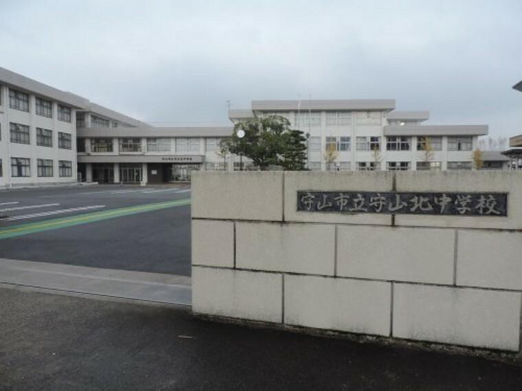中学校 【中学校】守山市立守山北中学校まで2253m
