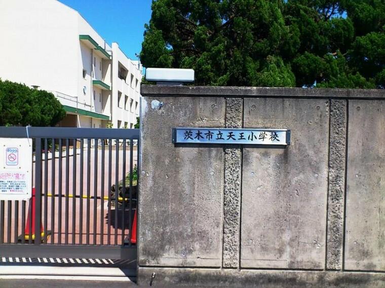 小学校 【小学校】茨木市立天王小学校まで488m