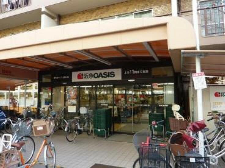 スーパー 【スーパー】阪急OASIS(阪急オアシス) 茨木東奈良店まで776m