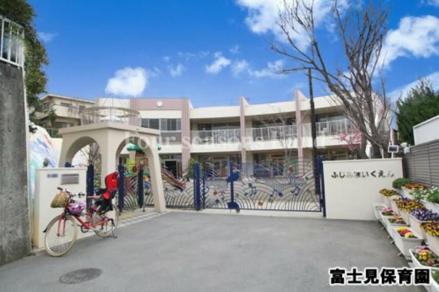 幼稚園・保育園 【保育園】富士見保育園まで347m
