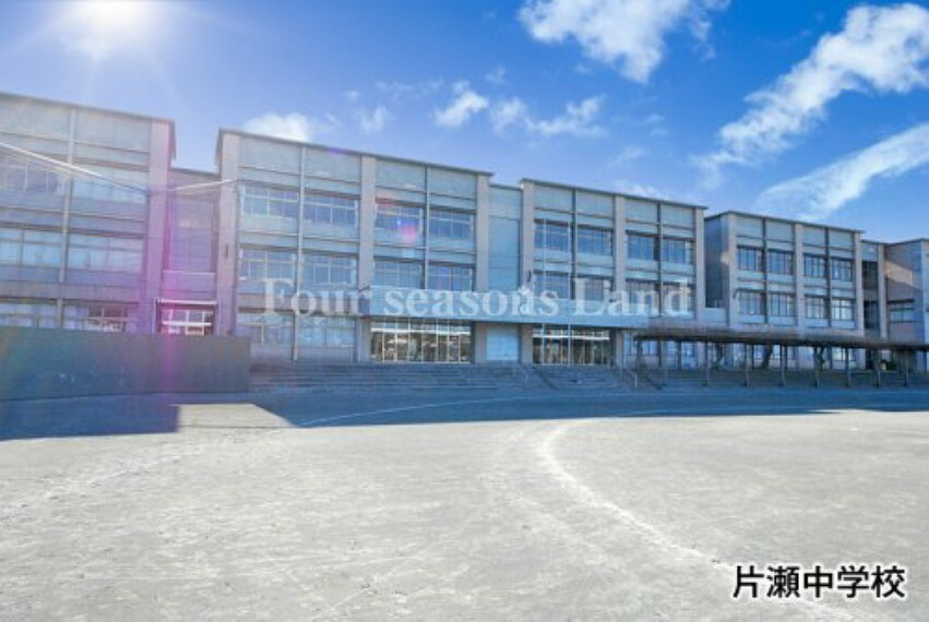中学校 【中学校】片瀬中学校まで1278m