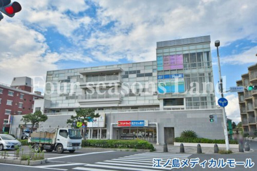 病院 【その他】江ノ島メディカルモールまで1438m