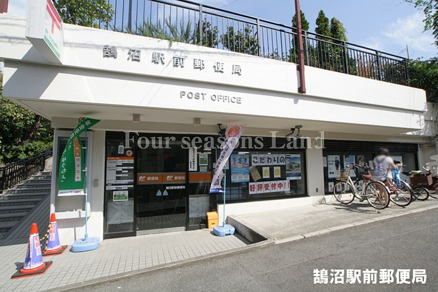 郵便局 【郵便局】鵠沼駅前郵便局まで497m