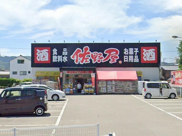 【ディスカウントショップ】佐野屋朝倉店まで415m
