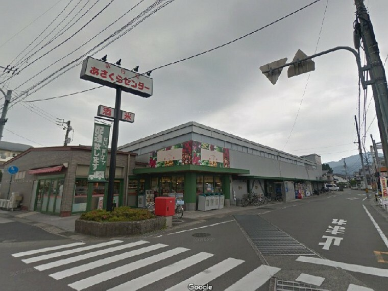 スーパー 【スーパー】毎日屋あさくらセンターまで391m