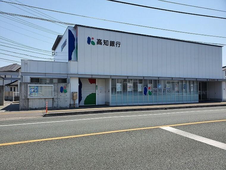 銀行 【銀行】高知銀行一宮支店まで923m