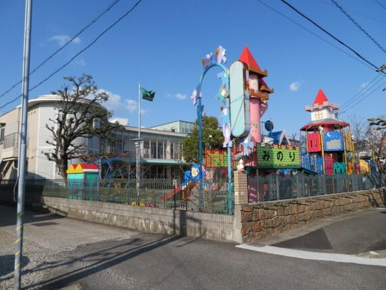 幼稚園・保育園 みのり幼稚園まで徒歩約14分。(約1100m)