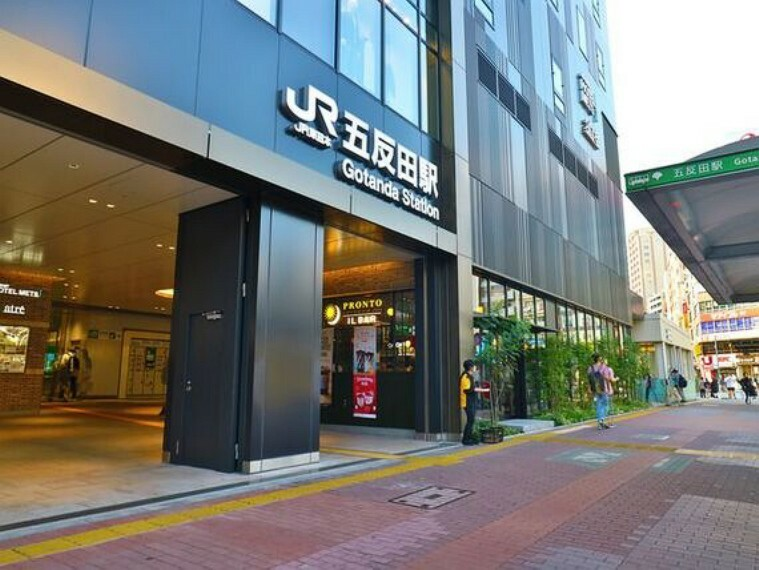 JR山手線 五反田駅 約1200m