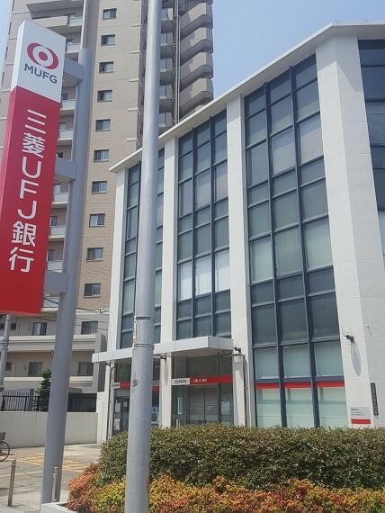 銀行 三菱UFJ銀行 北畠支店