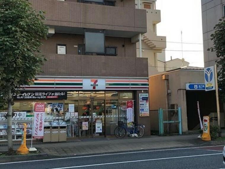 コンビニ セブンイレブン三ツ沢下町店(24時間営業ですので、急な買い物に便利です。)