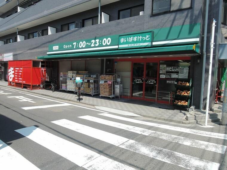 スーパー まいばすけっと三ツ沢中町店(安くて便利な小さなイオン。ちょっと買い物したいときにすぐ行ける小型スーパー。)