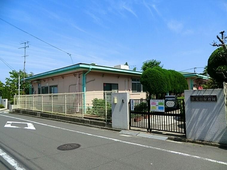 幼稚園・保育園 横浜市洋光台保育園