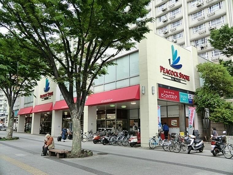 スーパー ピーコックストア洋光台店