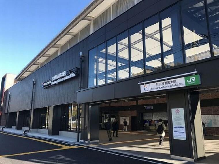 羽沢横浜国大駅(JR 相鉄線直通)