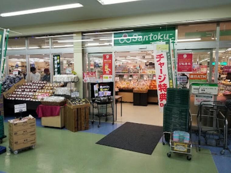 スーパー Santoku汐入店