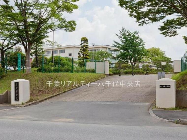 中学校 成田市立中台中学校