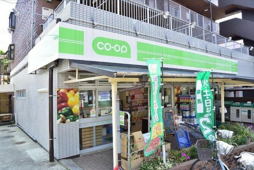 スーパー ミニコープ西船店