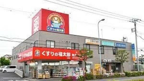 ドラッグストア くすりの福太郎行田店