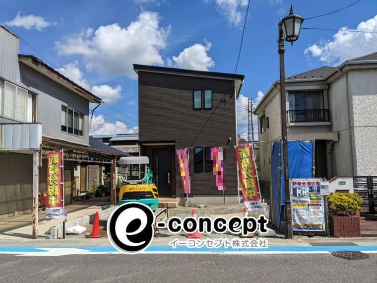 イーコンセプト 須賀川営業所