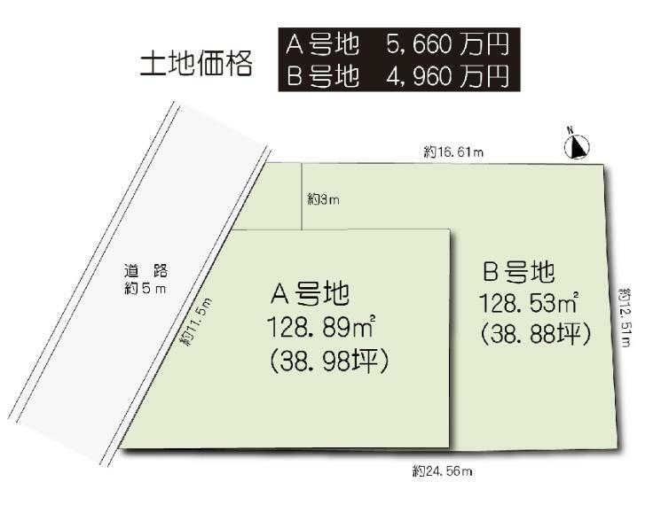 土地図面 B号地 4960万円