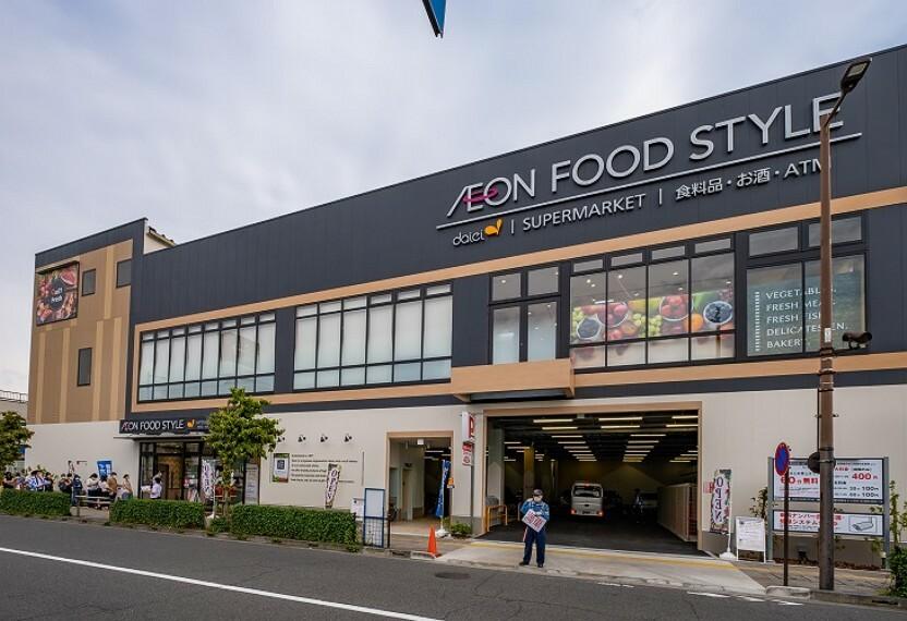スーパー 2021年6月にオープンしたスーパー。食料品や日用品の他、手作りパンも。駅からの帰宅途中に寄れて便利。営業時間は8:00~23:00。(イオンフードスタイル日野駅前店 徒歩9分・約680m)