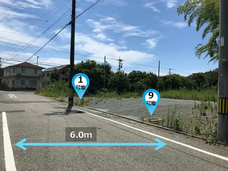現況写真 ■現地撮影:2021年8月 ※造成工事前の現地写真です 分譲地北側道路より1号地・9号地を眺めた様子 幅6.0mの道路に接しています。車通りは少なめで、陽当り良好、静かな環境です。 現地は造成工事中です。