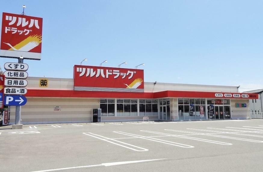 ドラッグストア ツルハドラッグ 仙台長町店