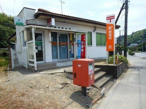 郵便局 周南郵便局 徒歩12分。