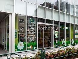 スーパー ビオセボン外苑西通り店 徒歩6分。