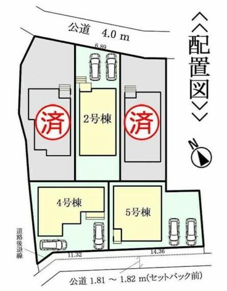 区画図 2台駐車可能