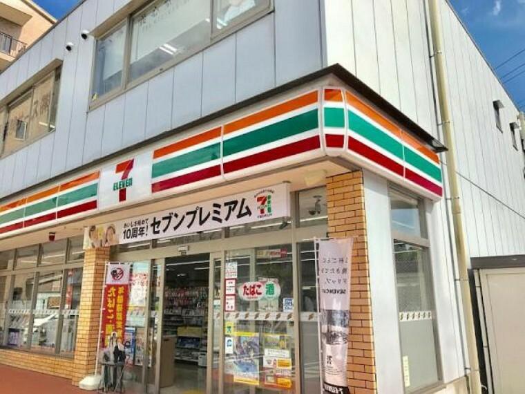 コンビニ セブンイレブン茨木沢良宜東町店 約300m 徒歩4分