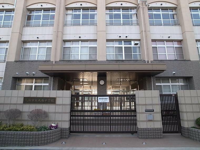 中学校 大阪市立成南中学校